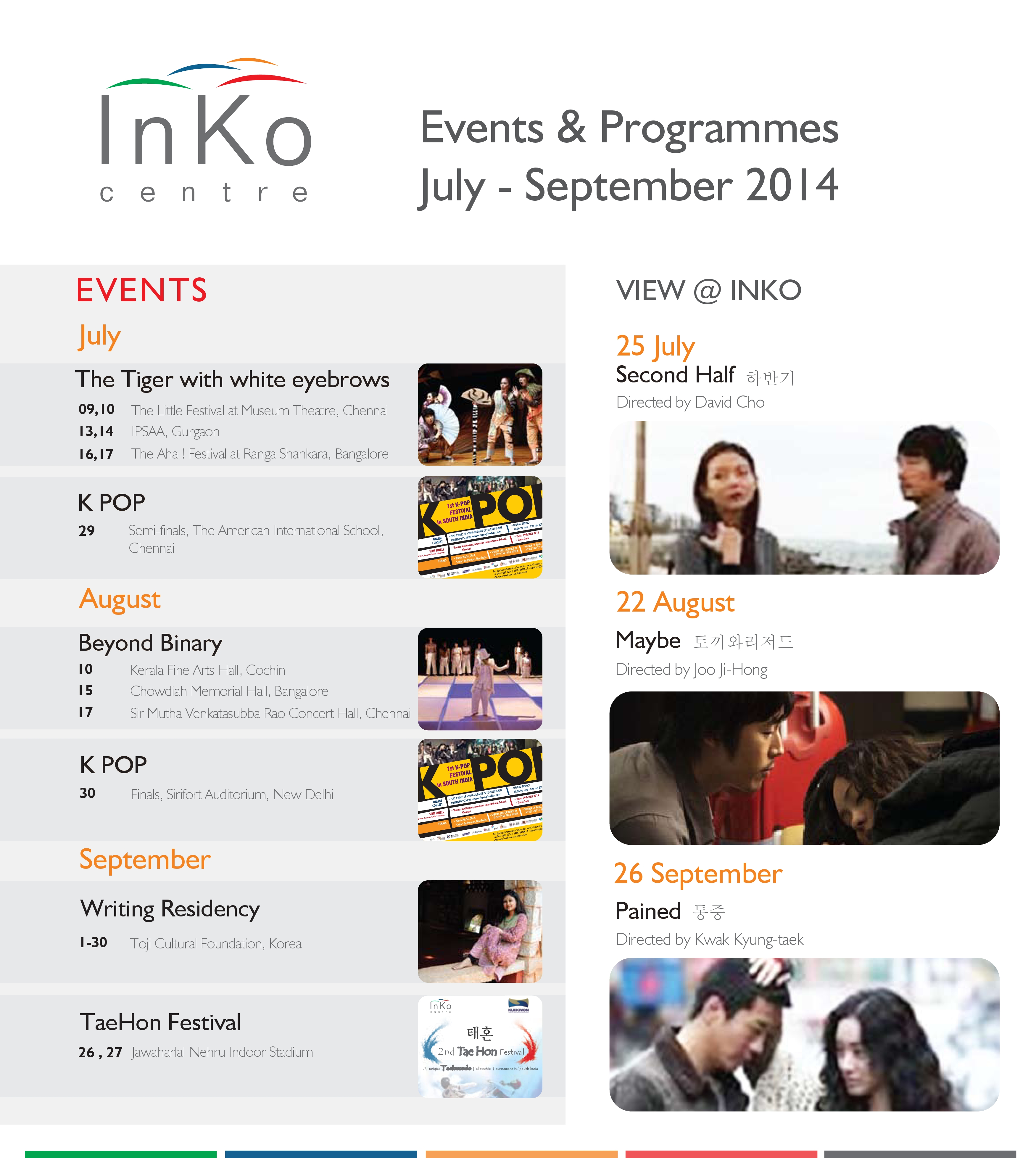 Events & Programmes July - September 2014